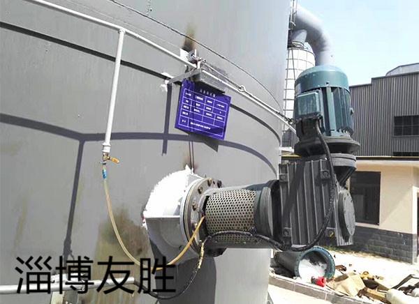 脱硫侧入式搅拌器